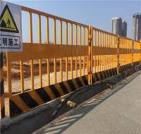 湘潭基坑护栏