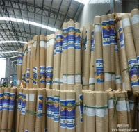 建筑粉墙网