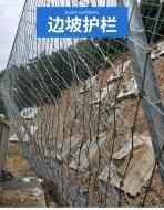 湖南防护网厂家